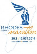 RhodesMarathonLogo-small-version-275x400