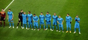 FC Internazionale