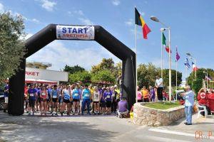 Start 10km (Foto Studio Crop Facebook)